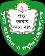 KUET Logo